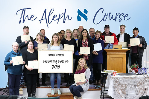 The Aleph Course - Learn Hebrew Online