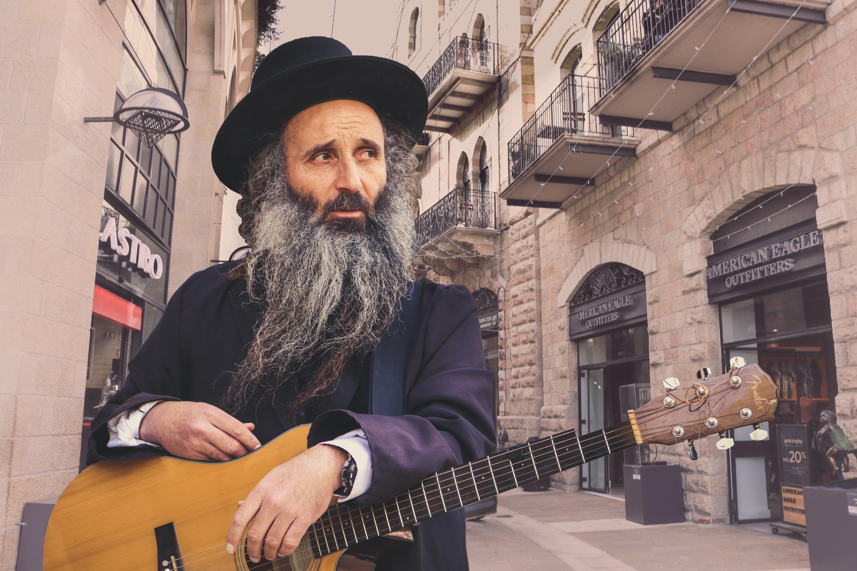 Hotel California Rabbi Guitarist