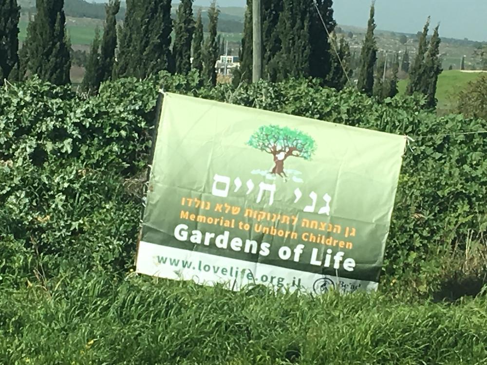 Garden of Life, Israel