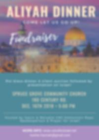 aliyah poster IMAGE.jpg
