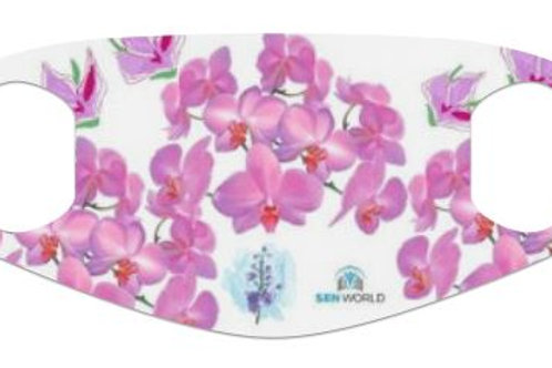 SOFT FLORAL #READMYLIPS Adult Face Mask