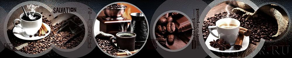 Изображение для скинали на кофейную тему с тёмным фоном