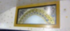Стеклопакет с витражом внутри на окне в хамаме