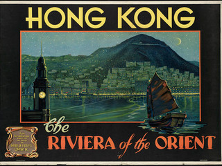 In Pictures: Vintage Hong Kong tourism posters