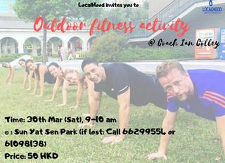 Localhood Outdoor Fitness Activity