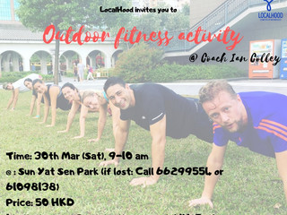 Localhood Outdoor Fitness Activity