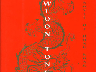 LocalHood book club: Kowloon Tong (and why it was a terrible book)