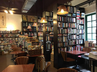 Must visit bookshops around us