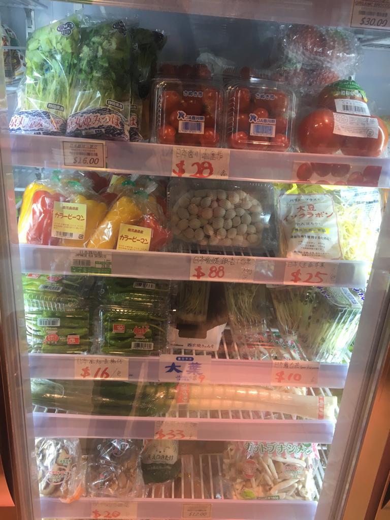 Japanese Fresh produce_Pic2