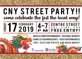 Chinese New Year Family Street Event