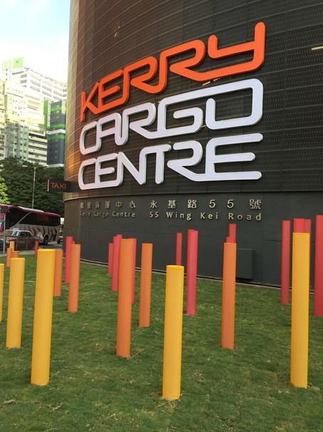 Kerry Cargo Centre