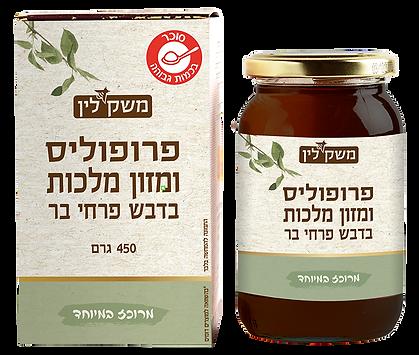 פרופוליס ומזון מלכות בדבש פרחי בר