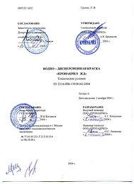 Разработка ТУ в Тольятти