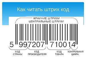 Сертификация ISO 9001-2015 в Тольятти