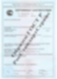 Сертификат ГОСТ Р Тольятти . Сертификат ГОСТ Р Самара.