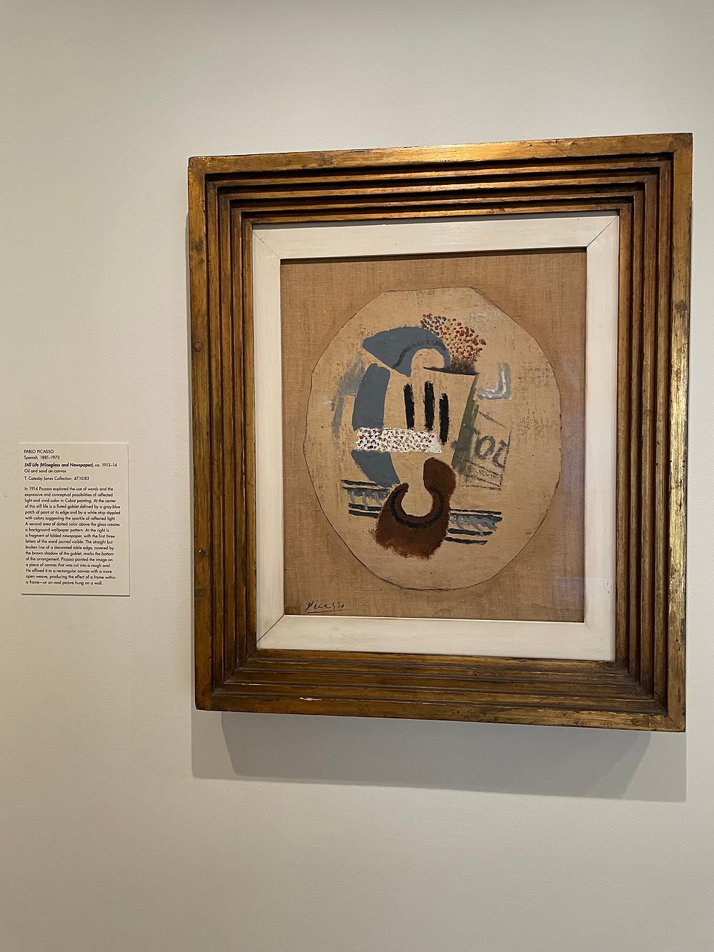 Una escapadita al Virginia Museum of Fine Arts en Richmond, VA.