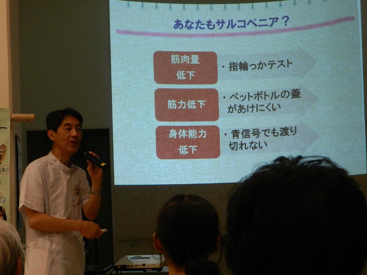 DSCN4646.JPG