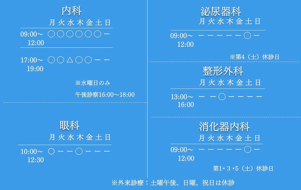 スクリーンショット 2020-09-18 22.14.07.JPG