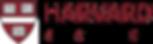2018_HGCC_logo.png