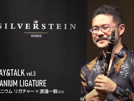 「チタニウムリガチャー PLAY&TALK」YouTube動画公開中