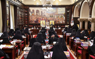 Assembly of the Holy Synod of the Romanian Orthodox Church