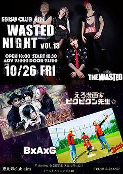 WASTED_NIGHT_13改.jpg