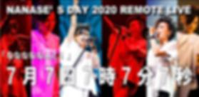 スクリーンショット 2020-07-02 21.10.39.png