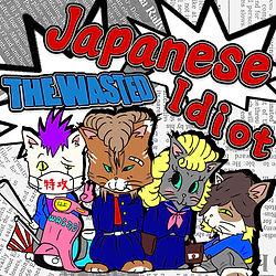 japanese idiot8.jpg