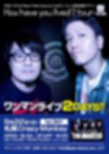 S__125566985.jpg
