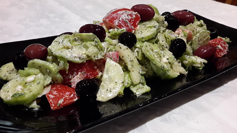 Greek Salad - Child