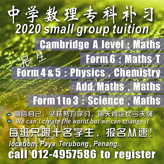 spm small group tuition