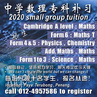 PT3 small group tuition