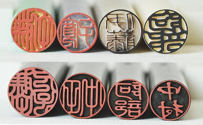 Personal Seal / Stamps (Inkan / Hanko)