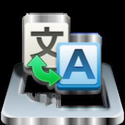 English <-> Japanese Translations