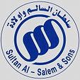 Kuwait Development & Trading Co Logo.jpg