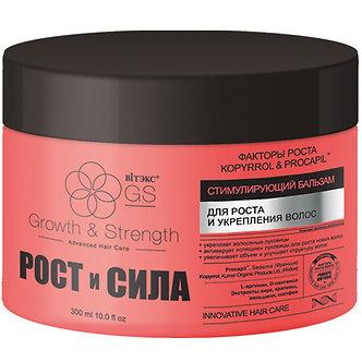 Стимулирующий бальзам для роста и укрепления волос.