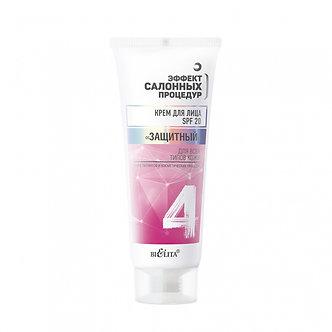 """Крем для лица SPF 20 """"Защитный"""" для всех типов кожи."""
