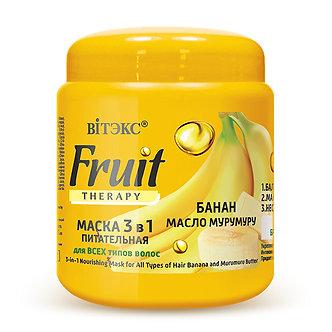 Маска ПИТАТЕЛЬНАЯ 3 в 1 для всех типов волос «Банан, масло мурумуру».
