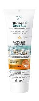 МАТИРУЮЩИЙ LIGHT-КРЕМ для лица для кожи, склонной к жирности, с расширенными пор