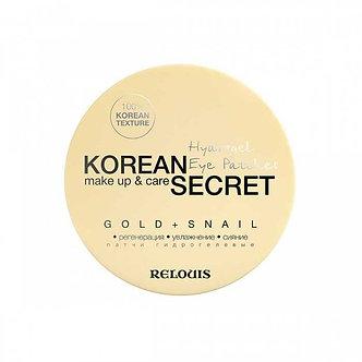 Гидрогелевые патчи KOREAN SECRET Gold & snail.