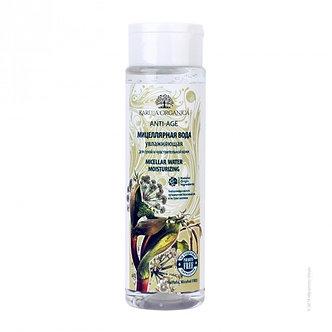 Увлажняющая мицеллярная вода для сухой и чувствительной кожи, 250 мл.