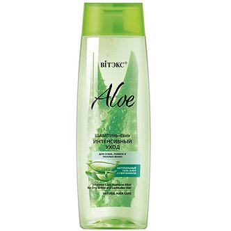 ШАМПУНЬ-Elixir ИНТЕНСИВНЫЙ УХОД для сухих, ломких и тусклых волос.
