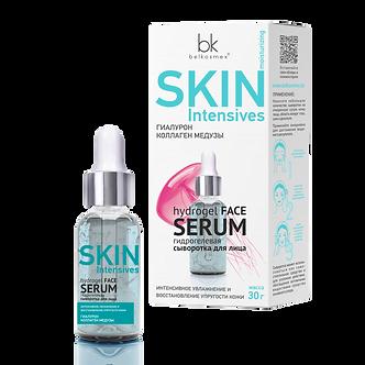 Сыворотка для лица Интенсивное увлажнение и восстановление упругости кожи.