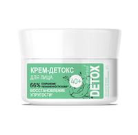 Крем-детокс для лица 40+ сохранение увлажненности кожи Восстановление упругости.