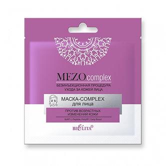 МАСКА-COMPLEX для лица против возрастных изменений кожи.