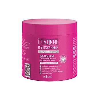 Бальзам-ламинирование для всех типов волос.