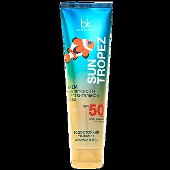 Крем для детской и чувствительной кожи SPF 50 UVA+UVB водостойкий.