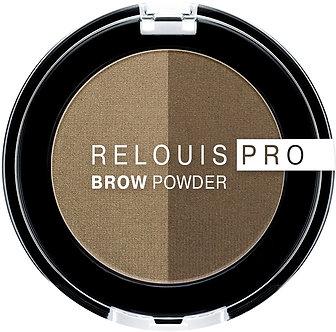 RELOUIS PRO BROW POWDER.