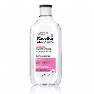 Мицеллярная вода-гидролат для снятия макияжа «Бережное очищение».