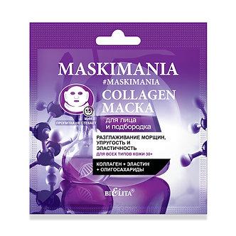 Collagen Маска для лица и подбородка.
